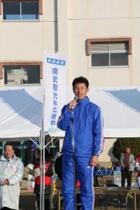 ゲストランナー平井さん2