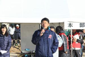 第35回杉戸町新春マラソン大会開会式②