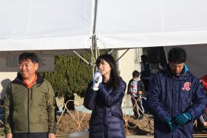 第35回杉戸町新春マラソン大会開会式③