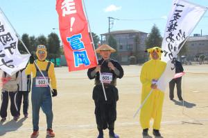 第35回杉戸町新春マラソン大会仮装③_s