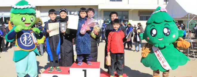 第35回杉戸町新春マラソン大会表彰式①_s