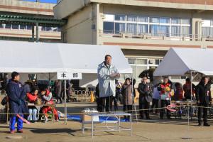 第35回杉戸町新春マラソン大会開会式①